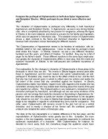 clytaemnestra essay