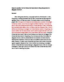 quorn revision essay