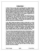 taste of honey essay