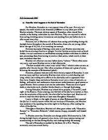 Blessing of allah essay in english
