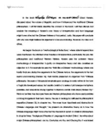chinese philosophy 13 essay Yin and yang essay writing service, custom yin and yang papers, term papers, free yin the theories of yin yang should be described as an aspect of chinese traditional philosophy but rather should be perceived as a legitimate interpretation of issues and the proposed approaches to implement.